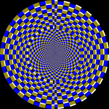 optical illusion research paper Yesterday i explained the mathematics behind sugihara's circle/square optical illusion, which appears in this video today i created a printable template from which you can make your own version of sugihara's object click the following image to download the pdf making the shape and seeing the.