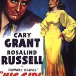 Rosalind Russell's Mysterious Writer