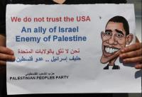 Palestine Doesn't Trust US