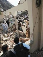 Jamrud Mosque Bombing