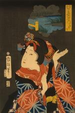 Yaoya Oshichi - Utagawa Kuniteru