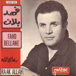 Morning Music: Fahd Ballan