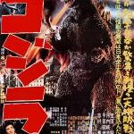 The Americanization of Godzilla