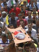 Ali Dawabsheh Funeral