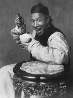 Berthold Laufer Photo of Chinese Man - 1904