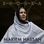 Morning Music: Mariem Hassan