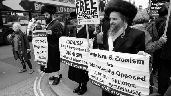 The 70 Year (Failed) Experiment of Zionism - Judaism and Zionism Are Diametrically Opposed