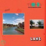 Morning Music: Allah-Las